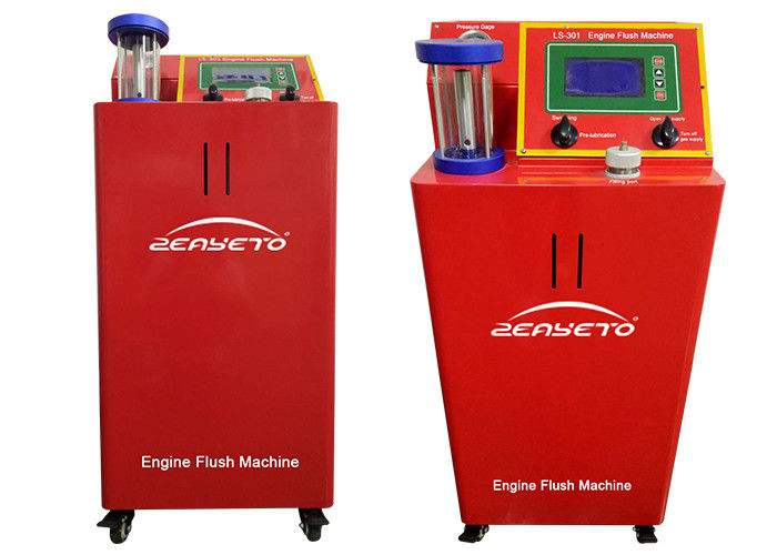 35kg Engine Flush Machine / Engine Oil Cleaning Machine Dynamic Cycle Cleaning supplier