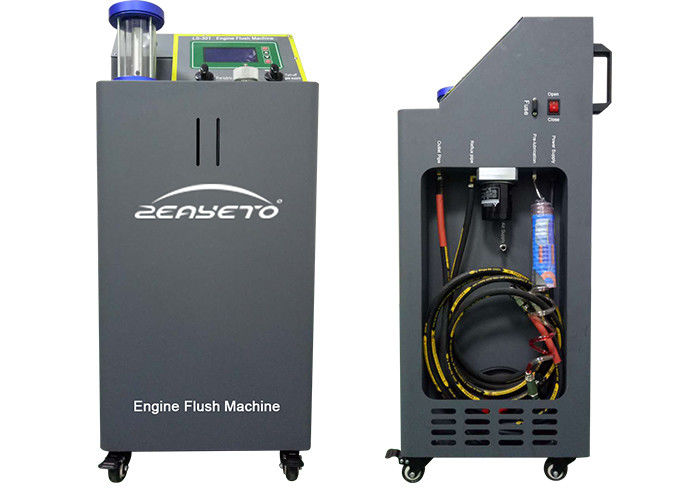 High Power Engine Flush Machine For Motor Food Grade High Precision Filter supplier